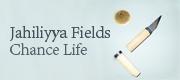Jahiliyya Fields